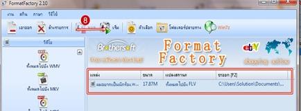 convert file