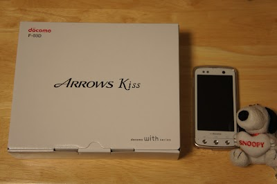 ARROWS Kiss F-03D