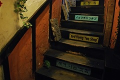 Old Tea Shop 02
