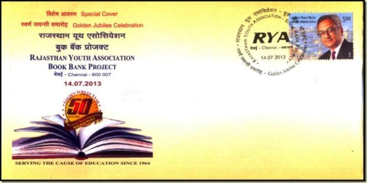 RYA_Front