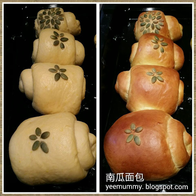 Pumpkin bread 南瓜面包