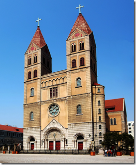 St Michael Church Qingdao