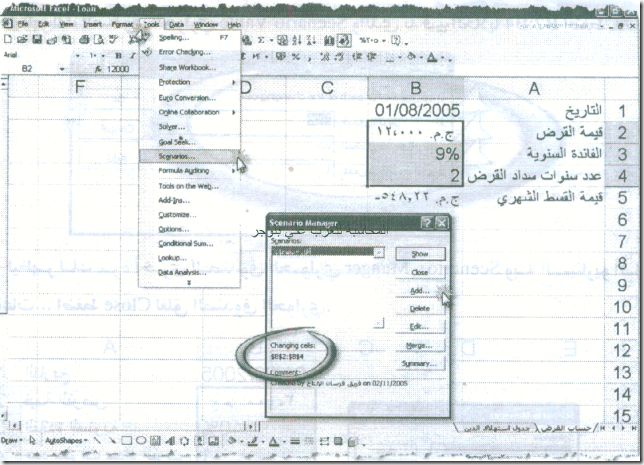 excel_for_accounting-29_03