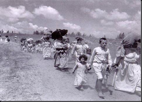تهجير_الفلسطينين