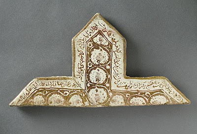 Tile | Origin: Iran, Kashan | Period:  1000-1250 | Collection: The Madina Collection of Islamic Art, gift of Camilla Chandler Frost (M.2002.1.147) | Type: Ceramic; Architectural element, Fritware, glazed and luster-painted, 6 1/2 x 12 1/8 in. (16.51 x 30.79 cm)