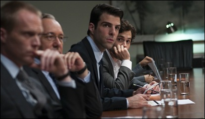 Margin Call - 1