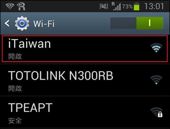 iTaiwan登入_01