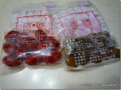 林永泰興蜜餞行-綠茶梅+辣橄欖
