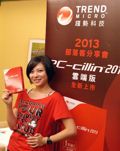 [Event] 趨勢科技:PC-Cillin 2013 部落客分享會活動記實!