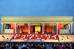 Glória Ishizaka - PL 2014 - Kyosso sai - apresentação 2 a