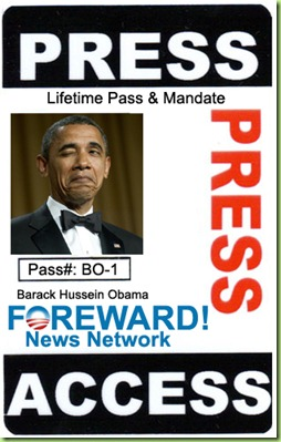 bo press pass copy