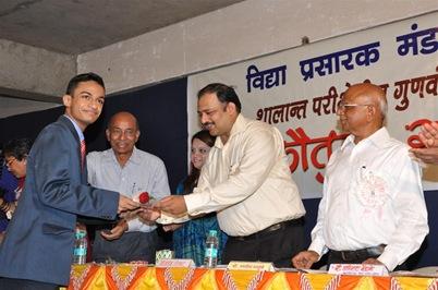 Shubham Sanjiv Kumthekar