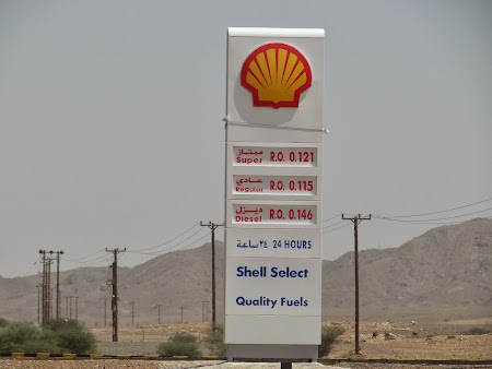 33. Pret benzina Oman.JPG