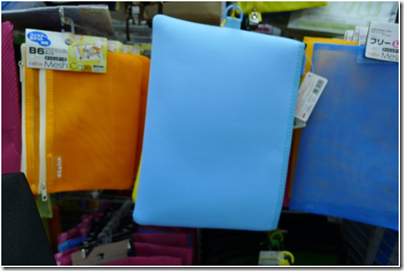 baby blue soft case