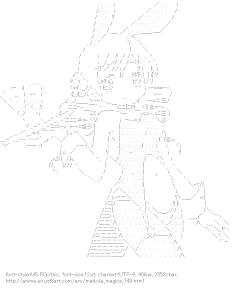 [AA]Tomoe Mami Rabbit ears (Puella Magi Madoka Magica)