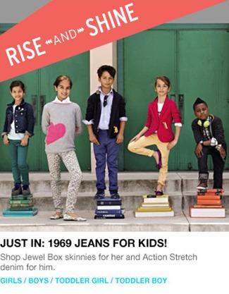 073012_hp_kids_US3
