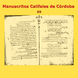 Manuscritos Califales (26)
