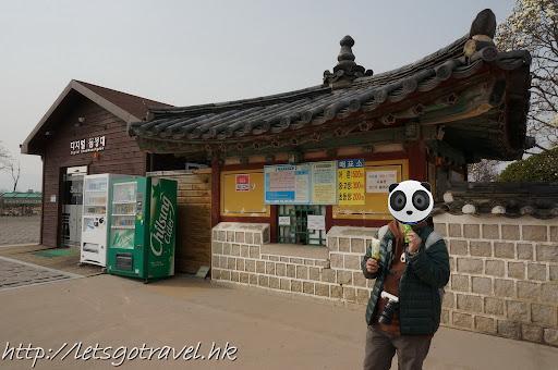 2013Busan1893.JPG