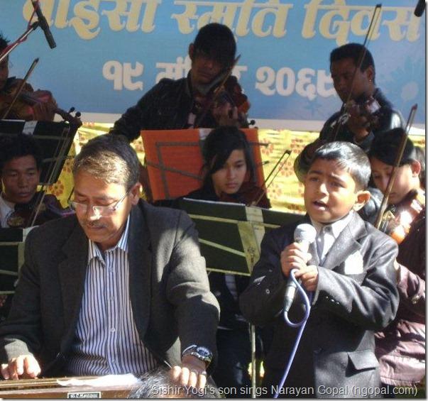 singer_shishir_yogi_son_sang_narayan_gopal