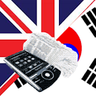 Korean English Dictionary icon