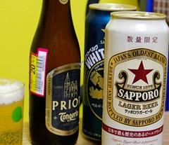 赤星,缶,トンゲルオープリオル