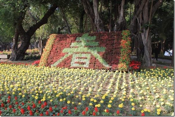 台南公園-2012百花祭20