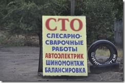 08-27 pneus 081 800X rouler en russie