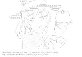 [AA]Lady Lilith (Hozuki no Reitetsu)