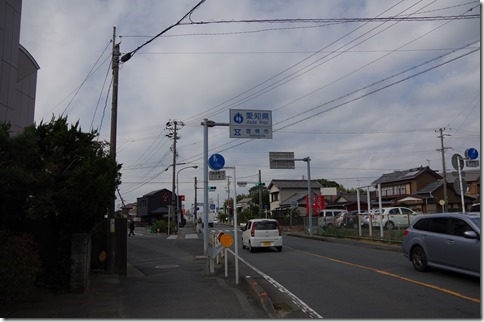 IMGP4716