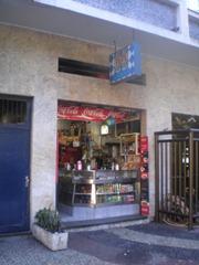 Bar Urquiza