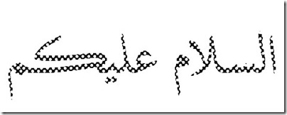 GIMP-Create logo-Arabic-news print text