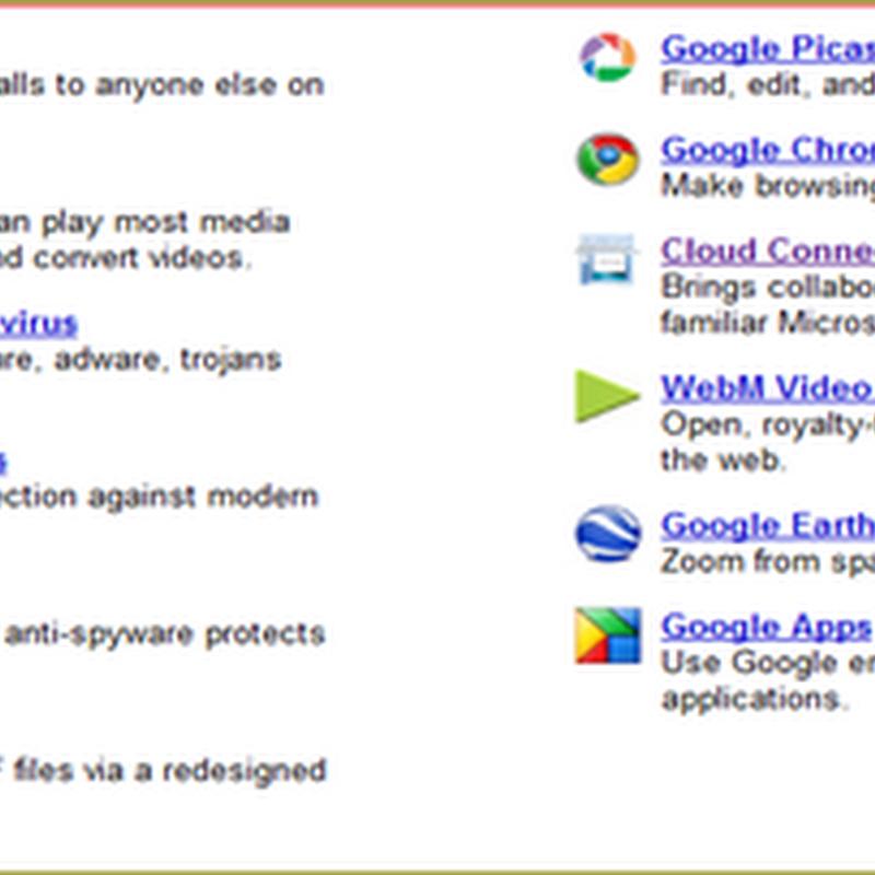 ดาวน์โหลดGoogle Pack Beta ฟรีแวร์ดี ๆมาใช้ดีกว่า