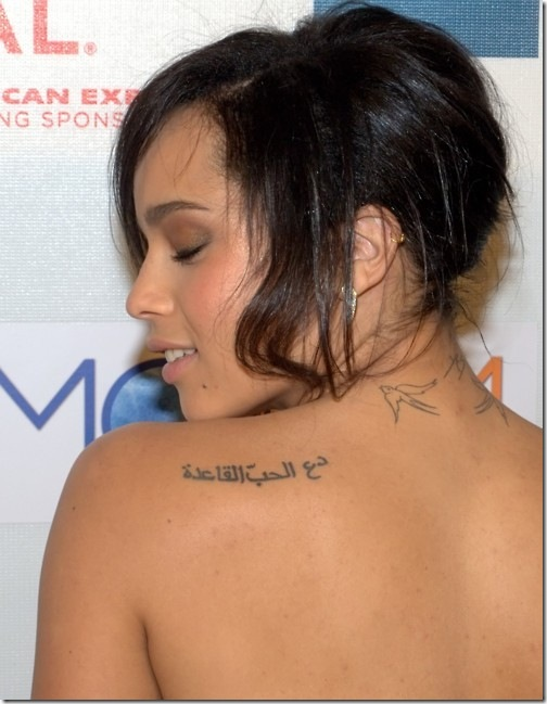 Zoe Kravitz Tattoo