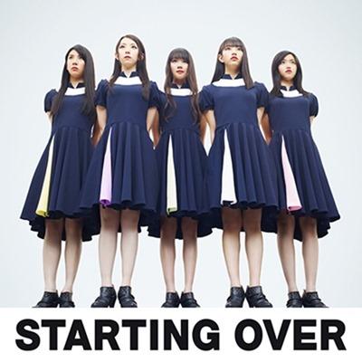 dlh_startingover_cd