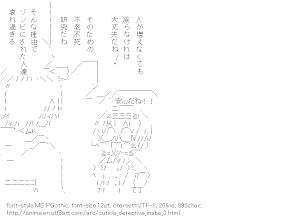 [AA]Nozaki Kei & Mito (Cuticle Detective Inaba)