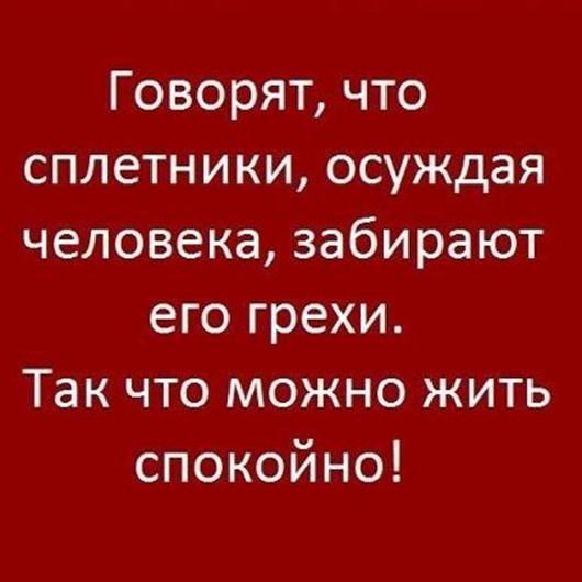 544484_508273215898118_937508148_n