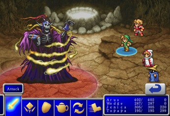 FF1_iOS_battle
