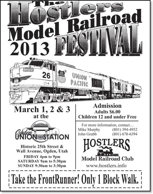 train show