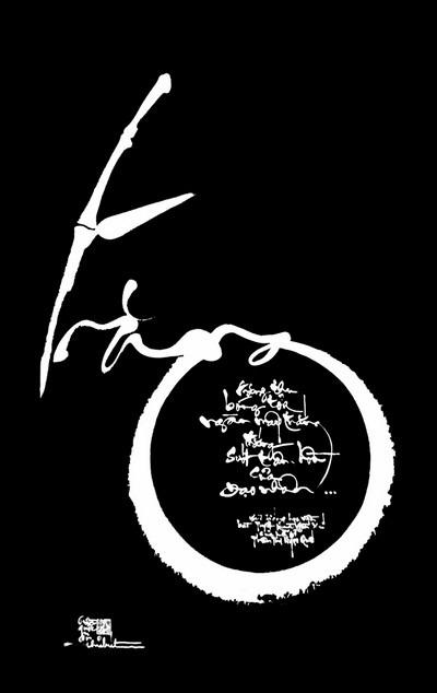 văn học nghệ thuật - người áo lam