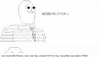 TwitAA 2014-10-29 12:26:48
