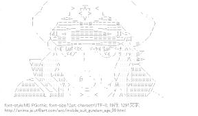 [AA]ミレース・アロイ (機動戦士ガンダムAGE)