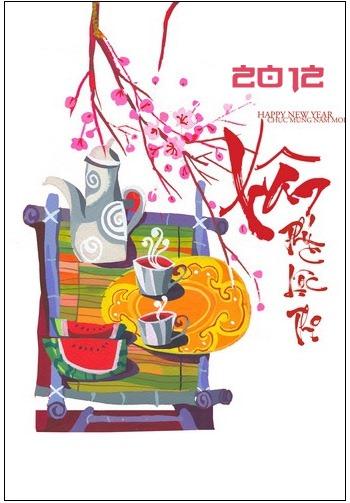 chanhdat.com-thiep-xuan-nham-thin (11)