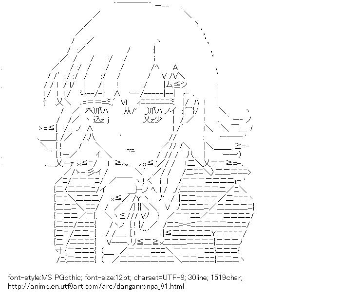 Danganronpa,Nanami Chiaki