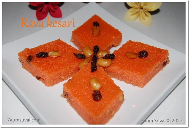 Rava Kesari / ரவா கேசரி