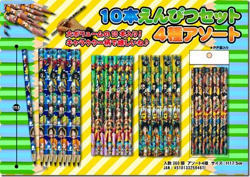 10色鉛筆セット
