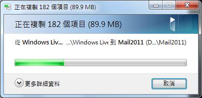 [image%255B19%255D.png]