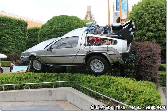 日本-環球影城,回到未來的時光車。