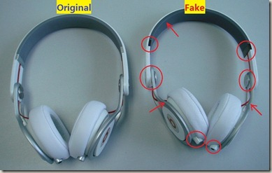 fake vs real beats mixr -004