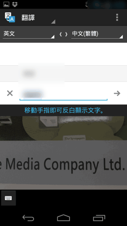 Google Translate-02