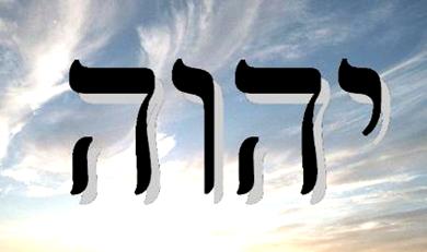 Nombres-de-Dios-230211